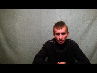 3 года за пост ВК блогеру из Твери