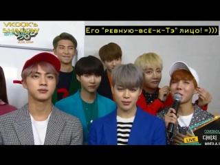 [ русс.суб ] [VKook_KookV] Jungkook Jealous in comeback season =)))
