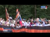 Во Владикавказе прошла акция памяти в честь 75-летия битвы за Кавказ
