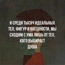 Анна Закарян фото #18