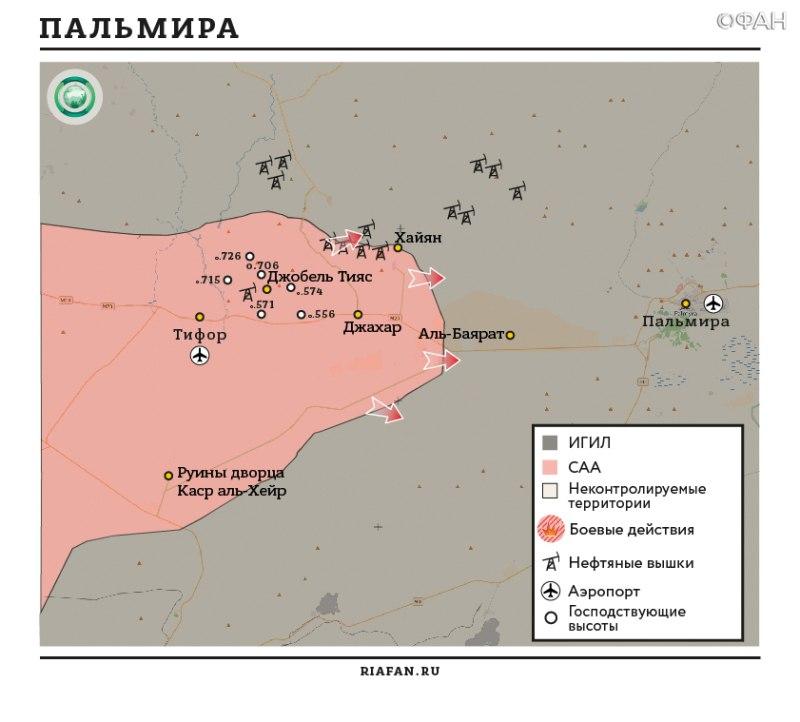 [BIZTPOL] Szíria és Irak - 3. - Page 37 PMFtCKU7D1s