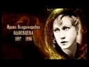 Смотрите программу «Женщины в русской истории»