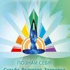 Фестиваль полезных практик «ПИРАМИДА СВЕТА»