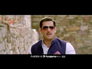 Jab Tum Chaho VIDEO Song _ Prem Ratan Dhan Payo _ Salman Khan, Sonam Kapoor _ T-
