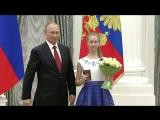 Церемония вручения паспортов юным гражданам России