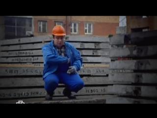 Монтажник в сериале Профиль убийцы