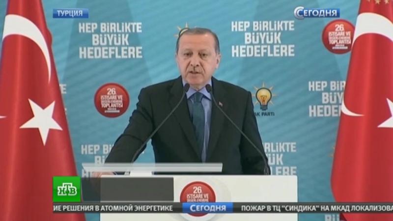 Erdogan a accusé l'Occident de soutenir les terroristes