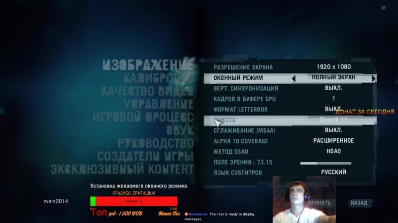 Stream18| Far cry 3 | СЮЖЕТКА | 18 № 1 Набираем 200 подписчиков