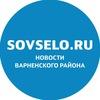 Газета «Советское село»