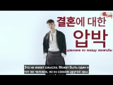  AOMG Gang  Cosmopolitan: Jay Park x Gray (рус. саб)