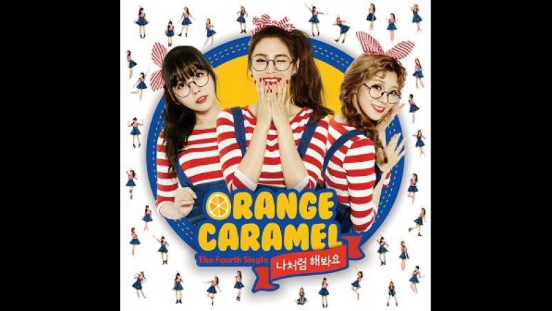 BTD- Orange Caramel [Cover]