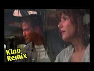 скорость фильм 1994 Киану Ривз Сандра Буллок kino remix система магистраль хорошие новости