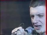 АУ - Я никому не нужен (live), 1992
