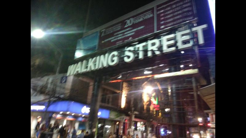 Уокинг Стрит Паттайя (Волкин Стрит) Thailand, Pattaya, Walking Street
