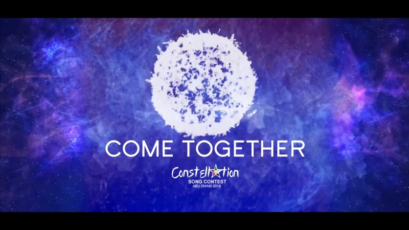 Official Recap Constellation song contest 2019 UAE.