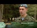 Военная Разведка Республики Беларусь