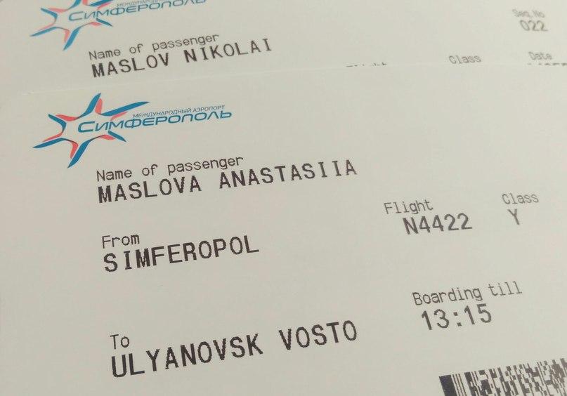 Анастасия Маслова | Ульяновск