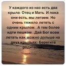 Татьяна Кохановська фото #35