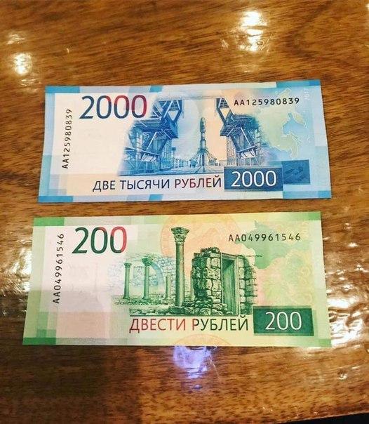 Кто-нибудь уже держал в руках новые банкноты? ☺