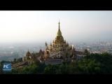 Золотая пагода Мэнхуань в городе Ман