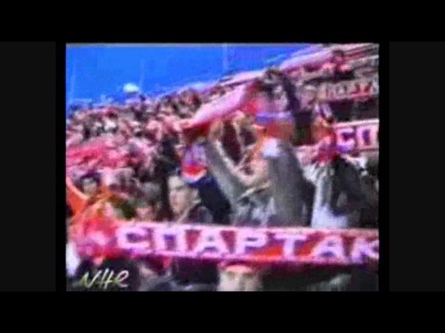 Спартак Москва в Питере 1996