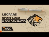 How To Design Leopard Sport Logo With Golden Ratio | Illustrator Tutorial