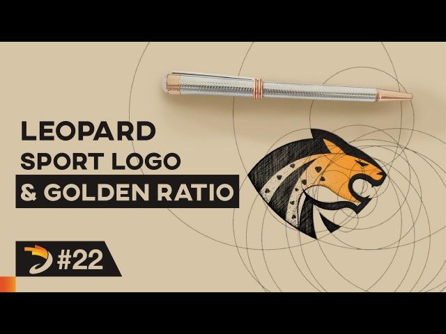 How To Design Leopard Sport Logo With Golden Ratio   Illustrator Tutorial