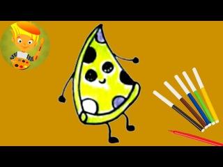 Как нарисовать кусочек пиццы рисунок для детей