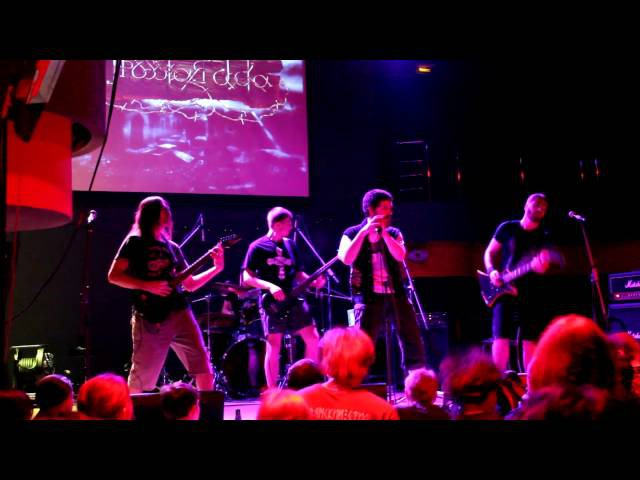 Гробовая Доска - Труп в плацкарте (31.01.2015г., Юбилейный концерт, НК Fakel)