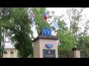 Курортный поселок Кабардинка. База отдыха «МЕТРО» на Черном море