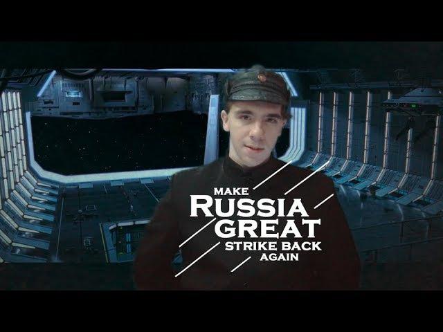 Как России нанести ответный удар