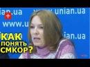 Эпидемия блокировки налоговых накладных Кто в зоне риска Оксана Згурьева