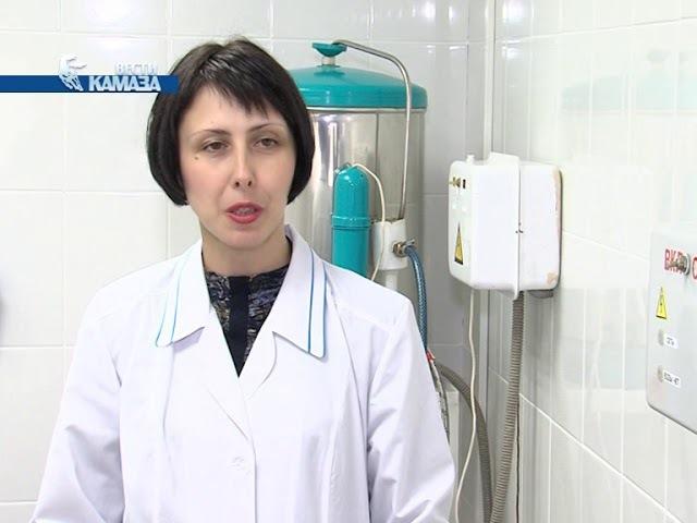 Обновленный медпункт кузнечного завода ПАО «КАМАЗ»