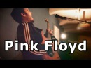 The Ultimate Pink Floyd Medley Shine On You Crazy Diamond, Comfortably Numb, etc.
