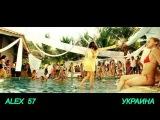 DJ Valium Doin' It Again Alex Ch Extended Remix 2k17