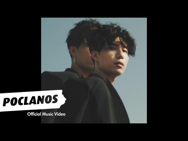 [M/V] 리코(Rico) - Don`t Talk to Me (Feat. Bloo) / Official Music Video