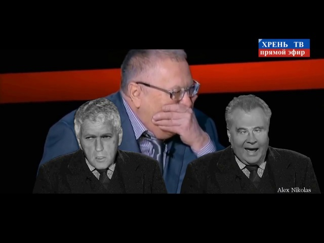 Душевная песня о косоглазой и прочих категориях российской оппозиции