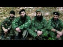 Кавказцы в войнах России часть 4 Горячее лето 99 го