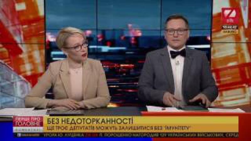 Давид Саакварелидзе на канале zik 23.05.2017