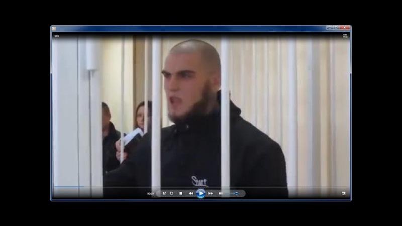 Чеченец морально подавил судей за решеткой