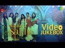 Kaushiki's Sakhi - Video Jukebox | Classical Vocal | Hindustani Music Dance