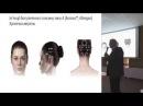 Билошицкий В В Методы нейрохирургического лечения тяжелых болевых синдромов