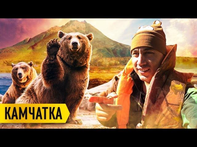 Дикая Камчатка. Встреча с медведем. На камазах по горам