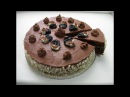 Мега Шоколадный торт Обалденный с лёгкой ноткой чернослива