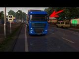 ЖИЗНЬ ДАЛЬНОБОЙЩИКА В РОССИИ! САМОЕ ЖЕСТКОЕ ДТП! ВЗЯЛИ КРЕДИТ! - Euro Truck Simulator 2 (Rus Map)