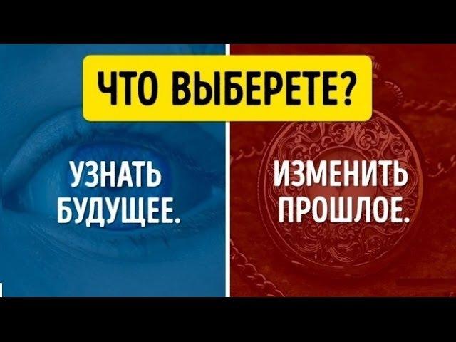 ТЕСТ НА ПСИХИКУ / УЗНАЙ КТО ТЫ НА САМОМ ДЕЛЕ