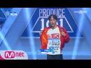 PRODUCE 101 season2 [단독/풀버전] 크래커_주학년 ♬What Makes You Beautiful @기획사별 퍼포먼스 170414 EP.2
