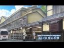 [субтитры | 12 END] Синий экзорцист: Нечестивый король Киото | Ao no Exorcist: Kyoto Fujouou-hen | 12 серия русские субтитры | SR