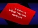 т н мировые судьи г Мончегорска прячутся от общественного контроля