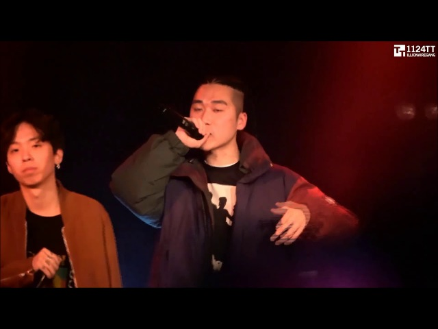171116 1LLUSION remix - The Quiett, Dok2, 김효은,창모,Hash Swan (ILLIONAIRE AMBITION LIVE IN TOKYO 2017)